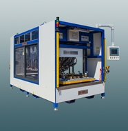 DP ultrasonic welding machine