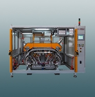 Bumper ultrasonic punching and welding machine
